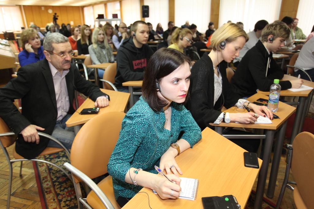 Université des humanités Moscou