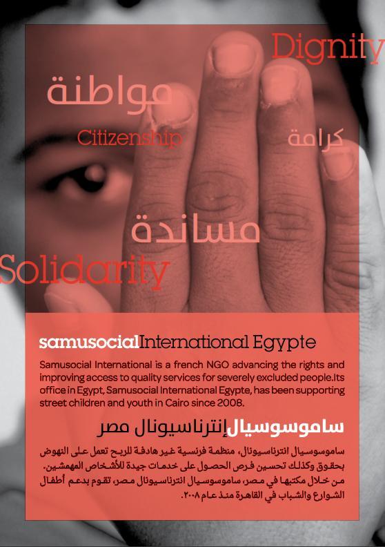 couverture brochure egypte