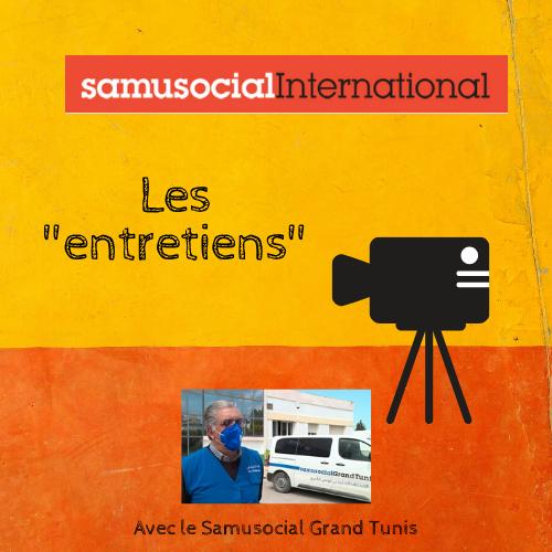 (Français) Les «entretiens» du Samusocial International #1